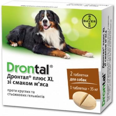 Антигельминтик для собак Bayer Дронтал Плюс XL (со вкусом мяса), 2 таблетки