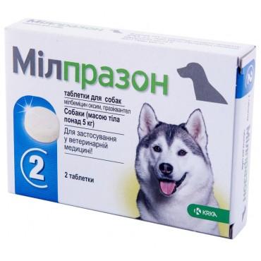 Антигельминтный препарат для собак более 5 кг KRKA Милпразон, 1 уп/2 таб