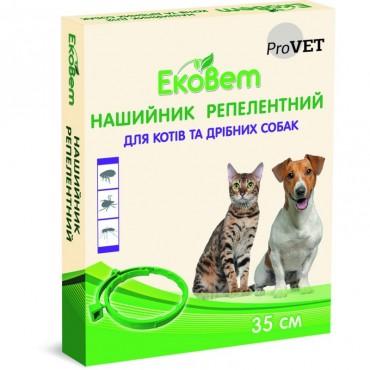 Антипаразитарный ошейник для котов и малых собак Природа ЭкоВет, 35 см (PR241115)