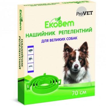 Антипаразитарный ошейник для собак Природа ЭкоВет, 70 см (PR241116)