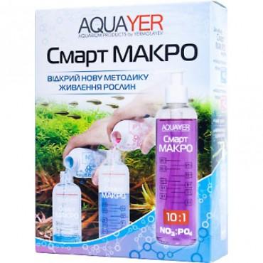 Aquayer Удо Ермолаева для аквариума Смарт МАКРО, 2х250 мл (SM250)