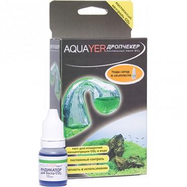 Длительный тест для аквариума СО2 Aquayer Дропчекер с индикатором