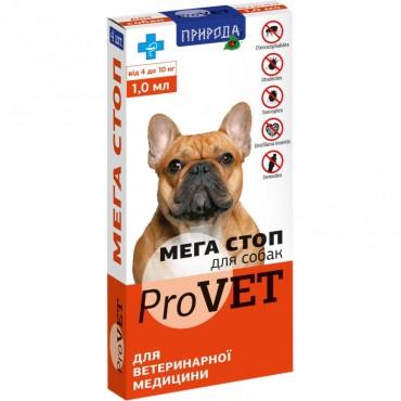 Капли от блох, клещей и глистов Мега Стоп для собак 4-10 кг ProVET 4 пипетки (PR020076)
