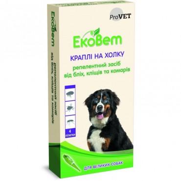 Капли от блох и клещей для собак больших пород ЭкоВет, 4 пипетки х 2 мл (PR241112)