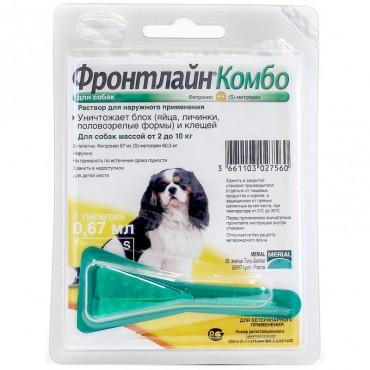 Капли от блох и клещей для собак от 2 до 10 кг (S) Frontline Комбо Спот Он, 1 пипетка (25474)