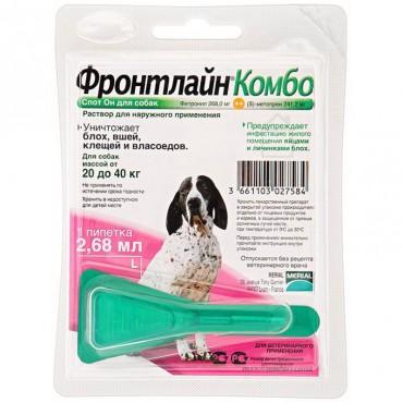 Капли от блох и клещей для собак от 20 до 40 кг Frontline Комбо Спот Он L, 1 пипетка (25476)