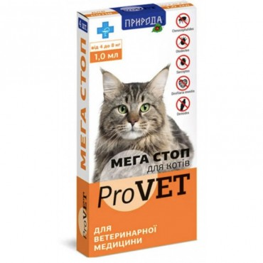 Капли от блох, клещей, глистов Мега Стоп для кошек 4-8 кг ProVET, 4 пипетки (PR020074)