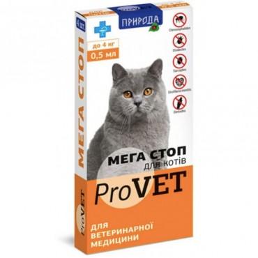 Капли от блох, клещей, глистов Мега Стоп для кошек до 4 кг ProVET, 4 пипетки (PR020073)