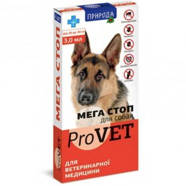 Капли от блох, клещей, глистов Мега Стоп для собак 20-30 кг ProVET, 4 пипетки (PR020078)