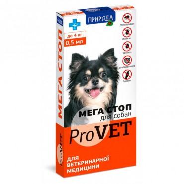 Капли от внешних и внутренних паразитов Мега Стоп для собак до 4 кг ProVET, 4 пипетки (PR020075)