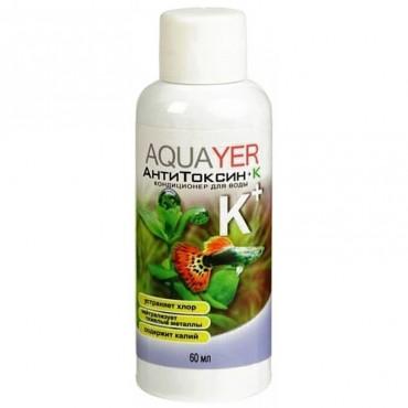 Кондиционер для аквариума Aquayer АнтиТоксин+К