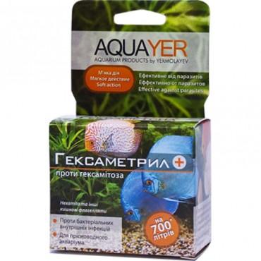 Лекарство для аквариумных рыб Aquayer Гексаметрил