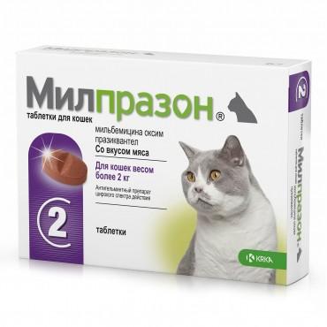 Милпразон для кошек более 2 кг KRKA 16мг/40мг таблетки от глистов (660374/778469)