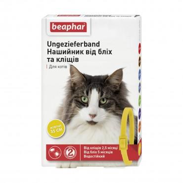 Ошейник от блох и клещей для кошек и котят Beaphar 35 см желтый (12619/13253)