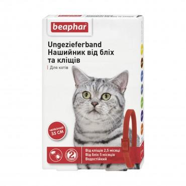 Ошейник от блох и клещей для кошек и котят Beaphar 35 см красный (12618/13251)