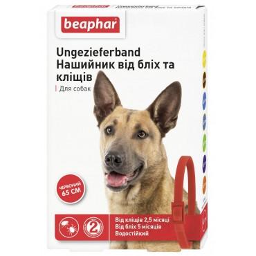 Ошейник от блох и клещей для собак Beaphar 65 см красный (12612/13252)