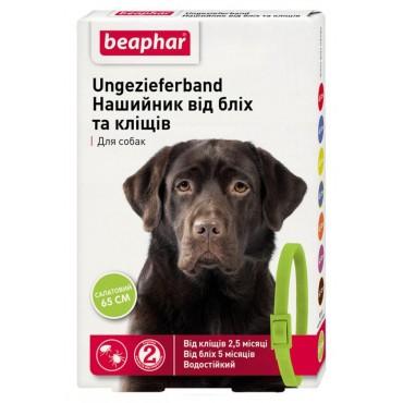 Ошейник от блох и клещей для собак Beaphar 65 см салатовый (10196/17616)