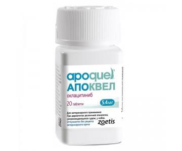Препарат против зуда у собак Апоквел 5,4 мг