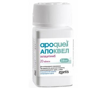 Препарат против зуда у собак Zoetis Апоквел 3,6 мг