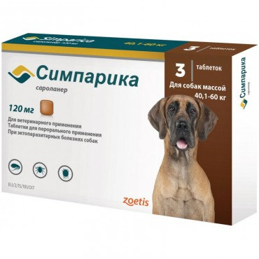 Симпарика для гигантских собак от 40 до 60 кг, 3 таблетки