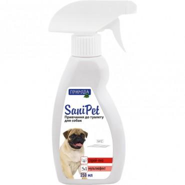 Спрей для приучения собак к туалету SaniPet 250 мл (PR240563)