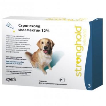 Стронгхолд для больших собак от 20 до 40 кг, 3 пипетки