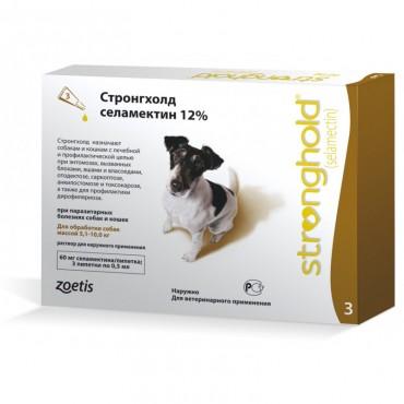 Стронгхолд для маленьких собак от 5,1 до 10 кг, 3 пипетки