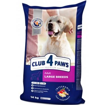 Сухой корм для собак крупных пород Клуб 4 Лапы Premium