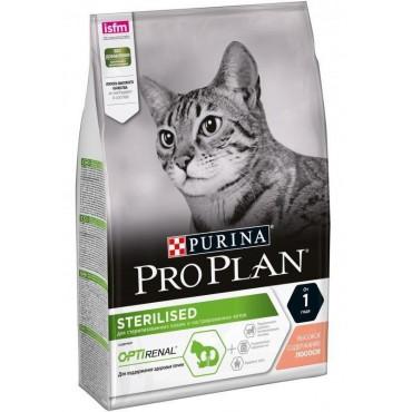 Сухой корм для стерилизованных кошек Pro Plan Sterilised Senses с лососем