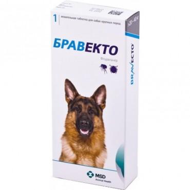 Таблетки от блох и клещей для собак Bravecto от 20 до 40 кг, 1 таблетка