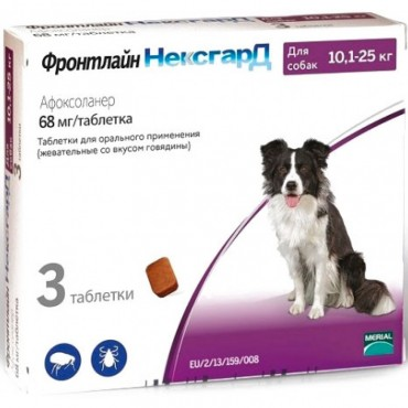 Таблетки от блох и клещей для собак от 10 до 25 кг NexGard, 3 таблетки