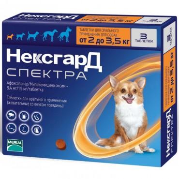 Таблетки от блох, клещей, глистов для собак от 2 до 3,5 кг NexGard Spectra, 3 таблетки