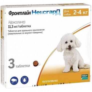 Таблетки от блох и клещей для собак от 2 до 4 кг NexGard, 3 таблетки