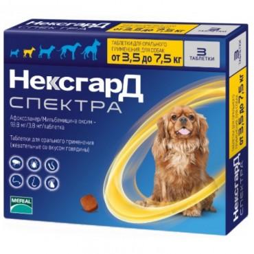 Таблетки от блох, клещей, глистов для собак от 3,5 до 7,5 кг NexGard Spectra, 3 таблетки
