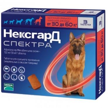 Таблетки от блох, клещей, глистов для собак от 30 до 60 кг NexGard Spectra, 3 таблетки
