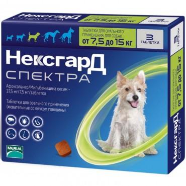 Таблетки от блох, клещей, глистов у собак от 7,5 до 15 кг NexGard Spectra, 3 таблетки